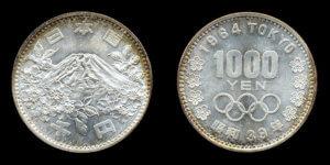 東京五輪記念貨幣1000円銀貨
