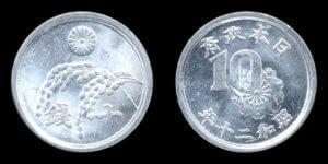 10銭硬貨