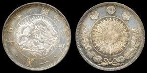 1圓銀貨幣(旧)