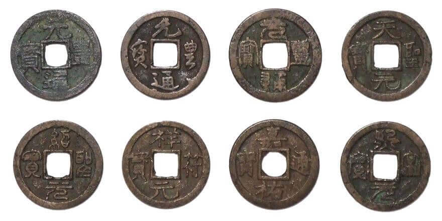 (画像:https://ja.wikipedia.org/wiki/長崎貿易銭)