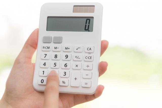 0と書かれた電卓