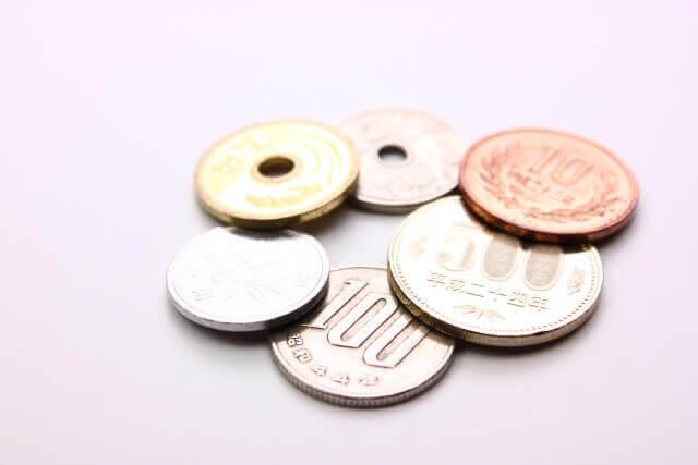 色々な種類の硬貨