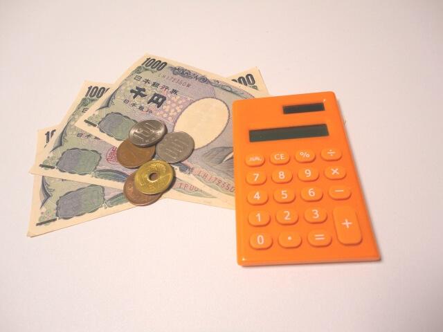 電卓と日本のお金