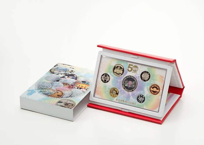 造幣局「記念貨幣発行50周年2014プルーフ貨幣セット」