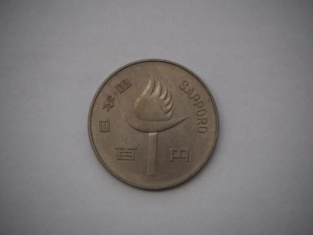 札幌記念コイン