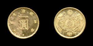 1円金貨(一圓金貨幣)