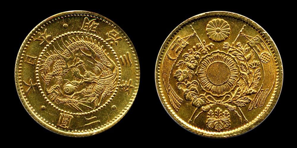 2圓金貨幣