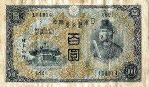 100円札(聖徳太子・乙号券)