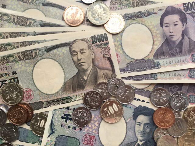 色々な種類のお金