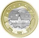 北海道60周年記念コイン