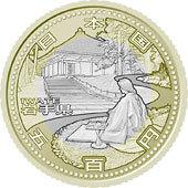 岩手県60周年記念コイン