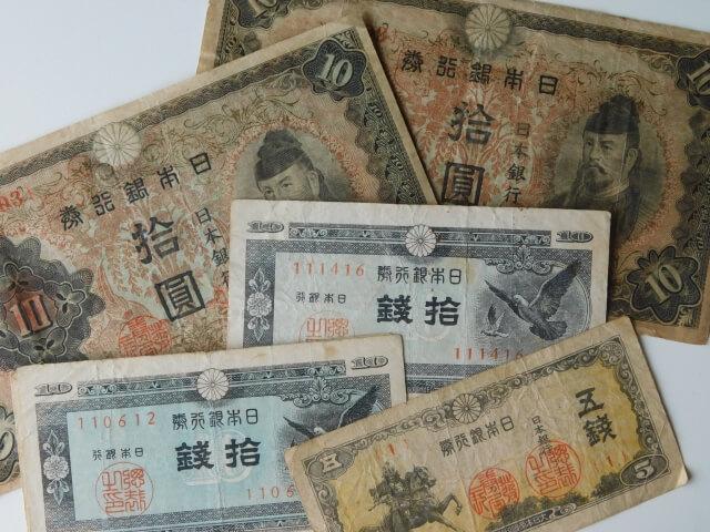 複数の古紙幣