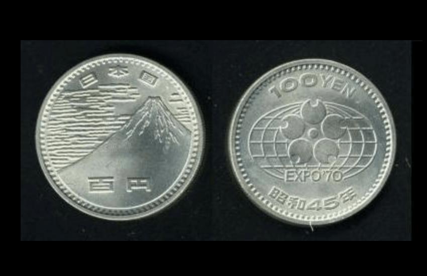 日本万国博覧会記念白銅貨幣100円