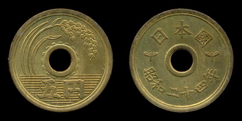 (画像出典:wiki「フデ五」)