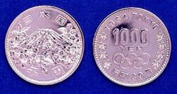 (画像出典:東京オリンピック記念硬貨)