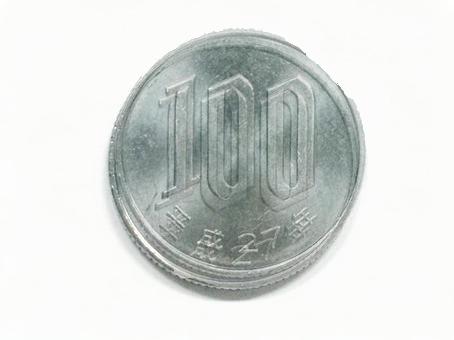 小銭 価値 の ある