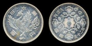 100円硬貨(鳳凰)