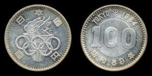 100円硬貨(東京五輪記念100円銀貨)