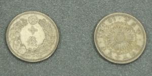 10銭硬貨・銀貨(明治40年・旭日)