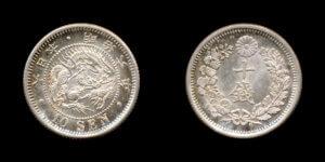 10銭硬貨・銀貨(明治6年・龍)