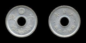 10銭硬貨・銀貨(昭和19年・錫)