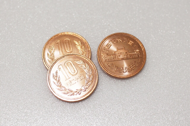 10円玉3つ
