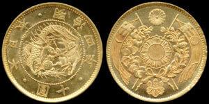 旧10円硬貨&金貨