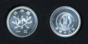 (画像出典:wiki「一円硬貨」)