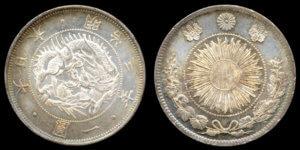 旧1円銀貨