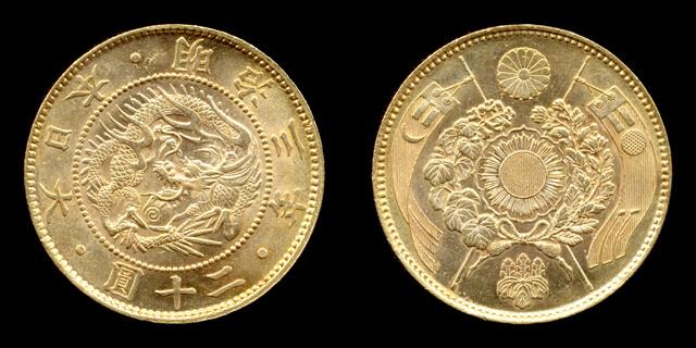 (画像出典:wiki「日本の金貨」)