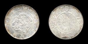 (画像出典:wiki「日本の銀貨」)