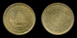 5円黄銅貨(穴ナシ)