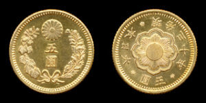 新5円硬貨
