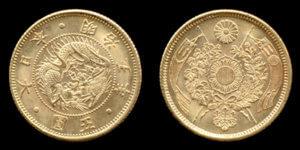 旧5円硬貨