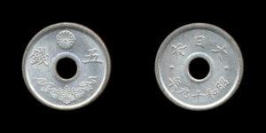 5銭硬貨(昭和19年・錫)