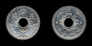 5銭硬貨(昭和8年・ニッケル)