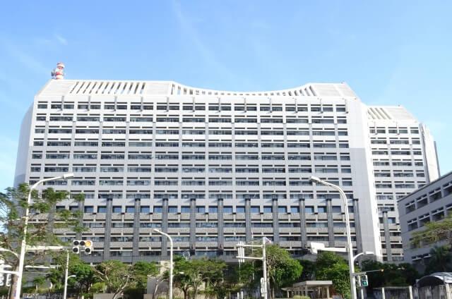 沖縄県にある庁舎