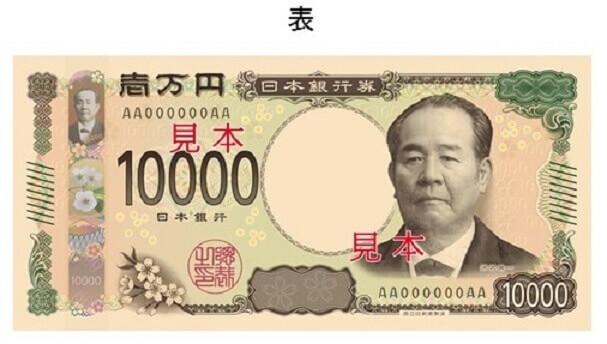 (画像出典:財務省)