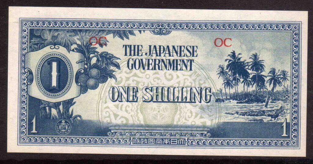 (画像出典:wiki「軍用手票」)