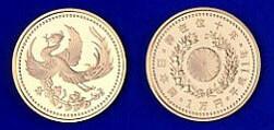 (画像出典:財務省「記念貨幣一覧」)