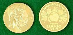 一万円金貨(2002FIFAワールドカップ)