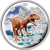 福井県60周年記念コイン
