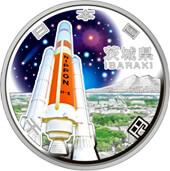 茨城県60周年記念コイン