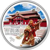 沖縄県60周年記念コイン