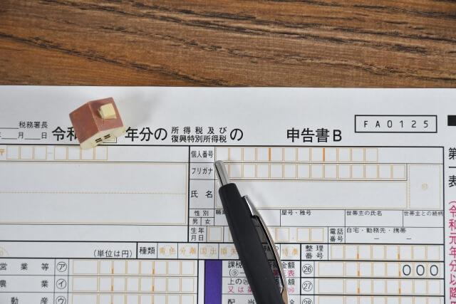 税金の申告書